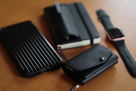 キャッシュレス時代はこれで十分!ABRASUS(アブラサス)小さい財布